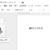 "google documentの音声入力がこの世から""文字起こし""という仕事を無くす"